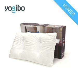 【1〜3営業日で出荷予定】Yogibo Pillow (ヨギボー ピロー) インナー ビーズクッション 枕【Yogibo公式ストア】 yogibo