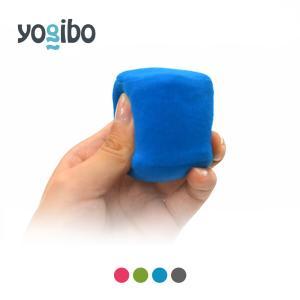 Yogibo Squeezibo / ヨギボー スクイージボー / 快適すぎて動けなくなる魔法のソファ / ストレス解消 グッズ / リラックス|yogibo