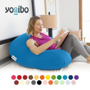 お手持ちのソファやベッドで使えば背もたれとアームレストに。もちろんYogiboのソファシリーズとの相...