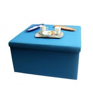 Yogibox Grande /  ヨギボックス グランデ / テーブル / 折りたたみ / 収納|yogibo