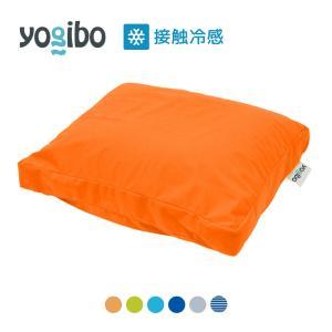 Yogibo Zoola Pad / ヨギボー ズーラ パッド / 快適すぎて動けなくなる魔法のソファ / ビーズソファー / ビーズクッション|yogibo