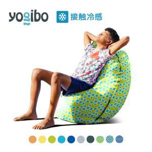 【送料無料 8/16まで】Yogibo Zoola Short (ヨギボー ズーラ ショート) Lサイズ ビーズクッション 【Yogibo公式ストア】 yogibo