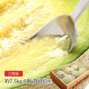 メロン クラウンメロン 6個 等級:白 7.5kg以上 産地元箱入
