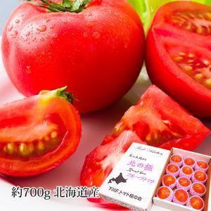 「北の極」とはフルーツトマトを栽培できる北限とのことからネーミングされました。 まさに「北の極」の栽...