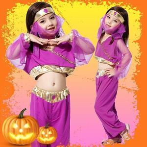 ハロウィン 衣装 仮装 子供用 アラビア人 ペルシャ ベリーダンス キッズ ハロウィーン コスチュー...