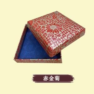 漆 紙箱 あぶらとり紙用 赤格子 黒格子 赤金菊 茶薔薇 黒薔薇|yohira