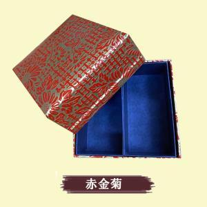 漆 紙箱 アクセサリー用110 赤金菊 茶薔薇 黒薔薇|yohira