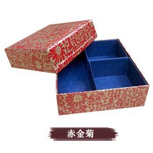 漆 紙箱 アクセサリー用150 赤金菊 茶薔薇 黒薔薇|yohira