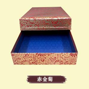 漆 紙箱 A4サイズ 赤格子 黒格子 赤金菊 茶薔薇|yohira