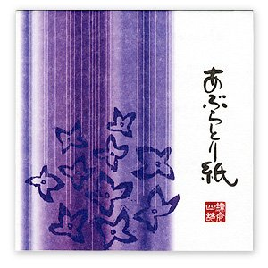 「紫陽花」雨(紫)/方形|yohira
