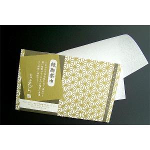 鎌倉四葩の『紙茶巾』