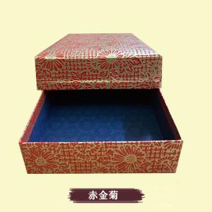 漆 紙箱 お道具箱 赤格子 黒格子 赤金菊 茶薔薇 黒薔薇|yohira