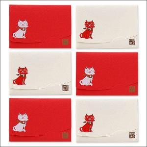 紅白招き猫ギフトセット【高級和紙ラッピング付き】|yohira