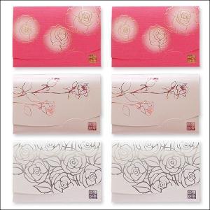 ローズギフトセット【高級和紙ラッピング付き】|yohira