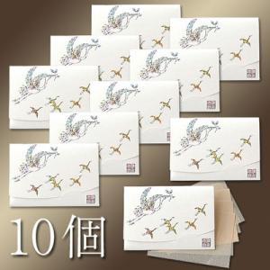 祝い鶴「生成り」短冊めでたい10個セット