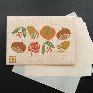 みのり白茶 「絹すき」 短冊サイズ