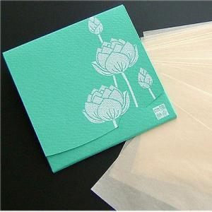 蓮  【緑】  「絹すき」  方形サイズ yohira