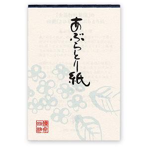 「紫陽花」水彩(青)/短冊|yohira