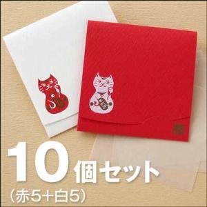 「絹すき」招き猫セット10・方形サイズ|yohira