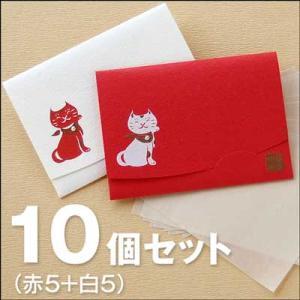 「絹すき」招き猫セット10・短冊サイズ|yohira