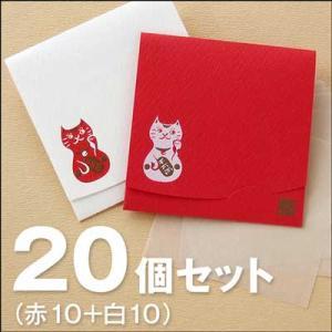 「絹すき」招き猫セット20/方形 サイズ|yohira