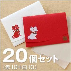 「絹すき」招き猫セット20・短冊サイズ|yohira