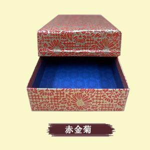 漆 紙箱 定型用 赤格子 黒格子 赤金菊 茶薔薇 黒薔薇|yohira