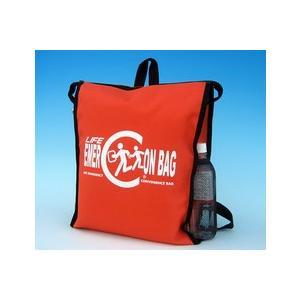 エマコンバッグ・セット:非常用持ち出し袋 B|yojigon