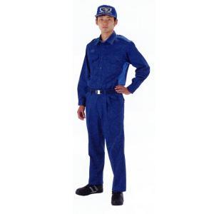 防災服(上衣)男性用(ブルー×ロイヤルブルー) |yojigon