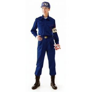 防災服(上衣) 女性用(ブルー×ロイヤルブルー) |yojigon