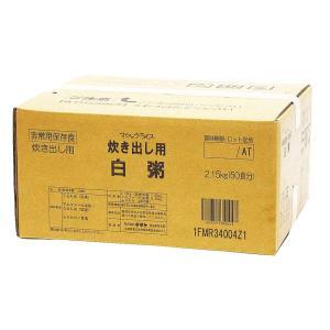 非常食 白粥 炊き出し用 50食セット|yojigon