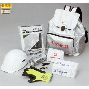 非常用持出袋セットF-3(7点セット)|yojigon