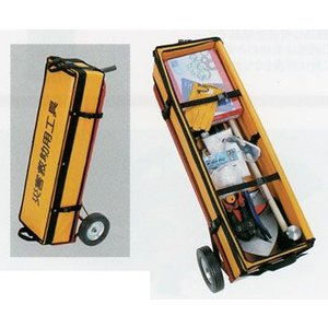 FK 救助工具袋 セットB-II(台車付タイプ)|yojigon