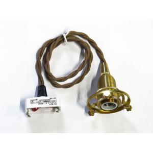 引掛シーリング付灯具 アンティーク仕上E17用60cm HS1854|yojigon