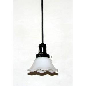 ミルクグラス ランプシェード:電気笠 HS201Ns「ソケット(スイッチ付)とコード50cm」もセットで|yojigon