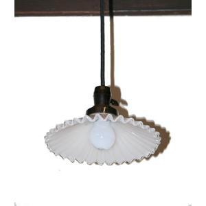 ミルクグラス ランプシェード:電気笠 HS205Ns「ソケット(スイッチ付)とコード50cm」もセットで|yojigon