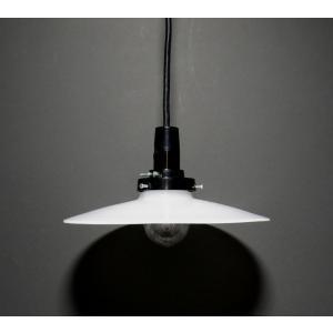 ミルクグラス ランプシェード:電気笠 HS206n「ソケットとコード(100cm)」もセットで|yojigon
