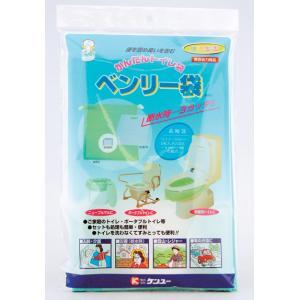 非常用簡易トイレベンリー袋(5枚入り)5BI-40|yojigon