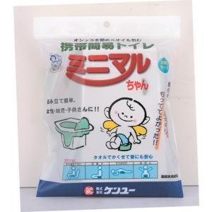 簡易携帯トイレ ミニマル(3袋入)|yojigon