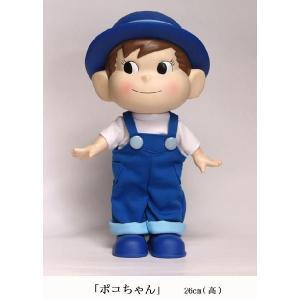 不二家 ポコちゃん人形26センチ |yojigon