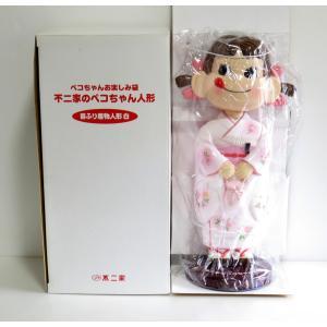 不二家ペコちゃん 首ふり着物人形白い着物|yojigon