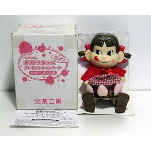 不二家ペコちゃん  おすわりペコちゃん 懸賞当選品 2代目|yojigon