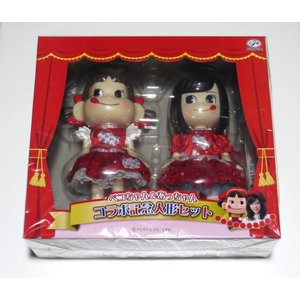 不二家ペコちゃん&あっちゃんコラボ記念人形|yojigon
