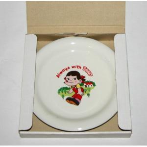不二家  ペコちゃんレストランプレート小|yojigon