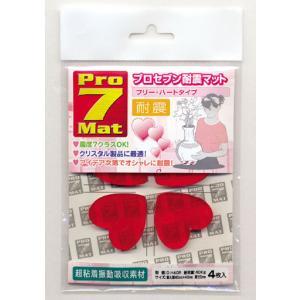 【プロセブン耐震マット】Pro7Mat G-H40R|yojigon