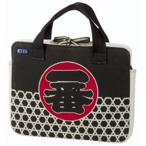 職人道楽 パソコンバッグA4 一番、纏 ノートPC 鞄 PCバッグ yojo