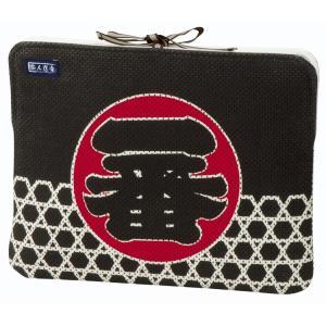 職人道楽 パソコンインナーケース B5 一番、纏、唐草 ノートPC 鞄 PCバッグ yojo