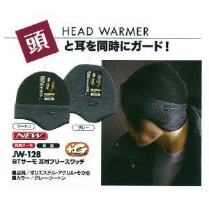 BTサーモ耳付フリースワッチ JW-128 5枚|yojo