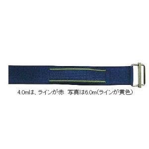 ループベルト 4.0m 10本|yojo