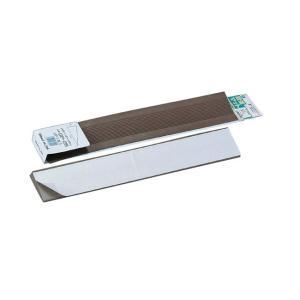 段差マットGP-28T 裏面テープ付 1本 高さ28mmX奥行70mmX長さ450mm 事務所 病院...